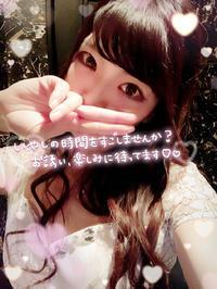 こんばんわ!!!の写真