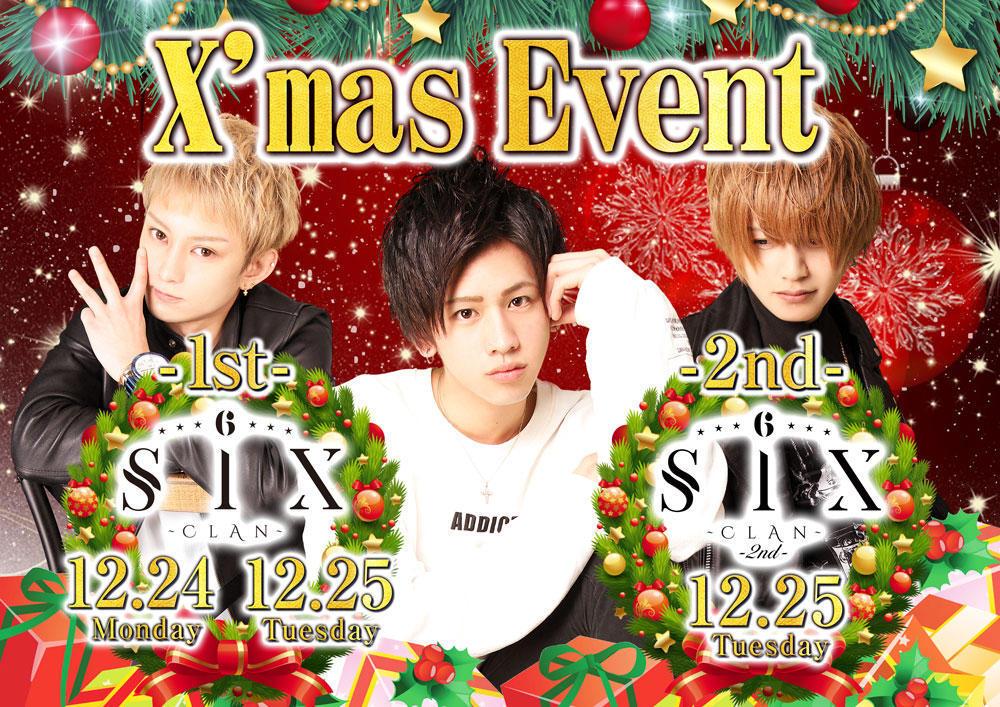 歌舞伎町CLAN~SIX~のイベント「クリスマスイベント」のポスターデザイン