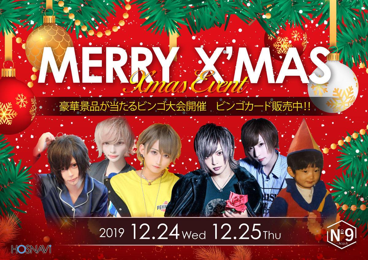 歌舞伎町No9のイベント「クリスマスイベント」のポスターデザイン