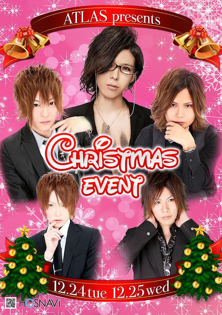 歌舞伎町ATLASのイベント「クリスマスイベント」のポスターデザイン