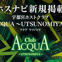 ニュース「ACQUA GROUPが宇都宮にも進出!オープニングの新鮮さを感じたいなら今すぐ行こう」