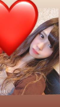 今日お休みです(*´-`)の写真