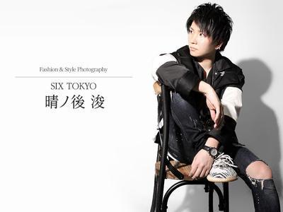 ニュース「Fashion & Style SIX TOKYO 晴ノ後 浚」