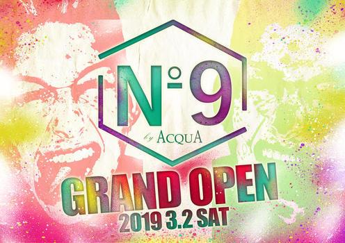 歌舞伎町ホストクラブNo9のイベント「グランドオープン」のポスターデザイン