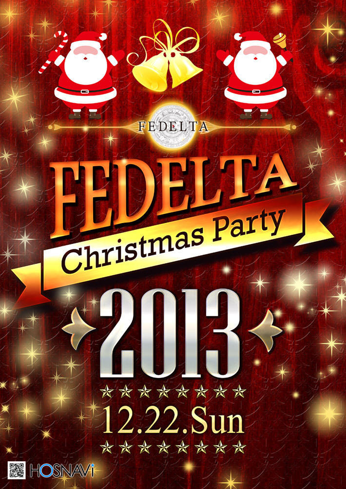 歌舞伎町FEDELTAのイベント「X'mas Party」のポスターデザイン