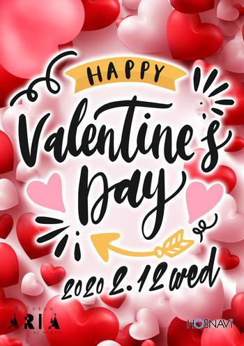 歌舞伎町AXIS ARIAのイベント'「バレンタイン 」のポスターデザイン