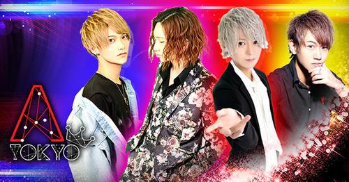 歌舞伎町ホストクラブ「A-TOKYO -1st-」のメインビジュアル