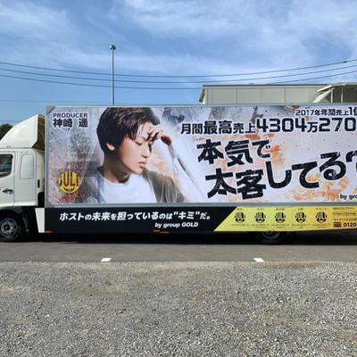 「「神崎 遥ッテ知ッテル?」  ✨年間1億円…」の写真2