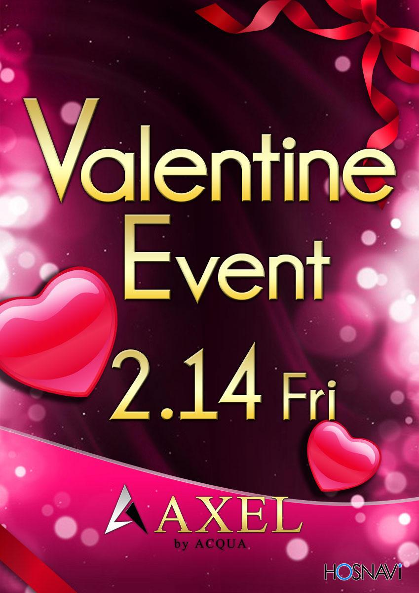 歌舞伎町AXELのイベント「バレンタインイベント」のポスターデザイン