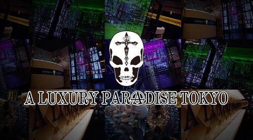 立川ホストクラブ「A LUXURY PARADISE TOKYO」のメインビジュアル