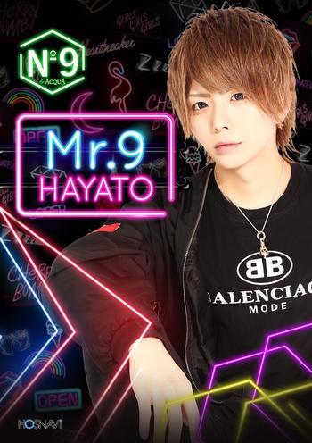 歌舞伎町ホストクラブNo9のイベント「9月度Mr.9」のポスターデザイン