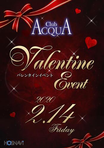 歌舞伎町ACQUAのイベント'「バレンタインイベント」のポスターデザイン