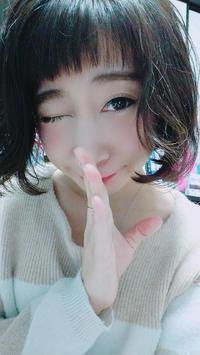 お願い~( ̄ー ̄)!!!!の写真