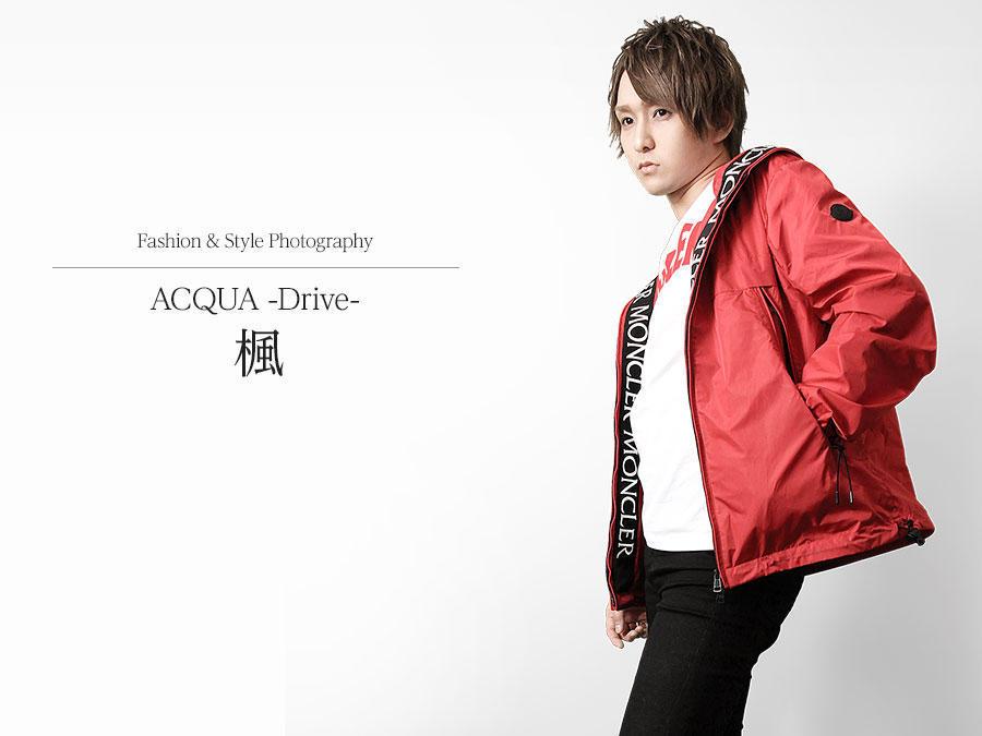 Fashion & Style ACQUA -Drive- 楓のアイキャッチ画像