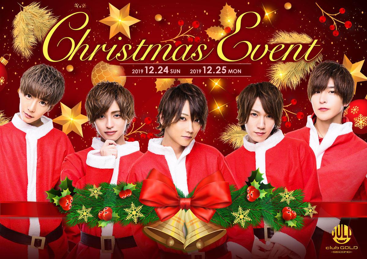 歌舞伎町GOLD secondのイベント「クリスマスイベント」のポスターデザイン