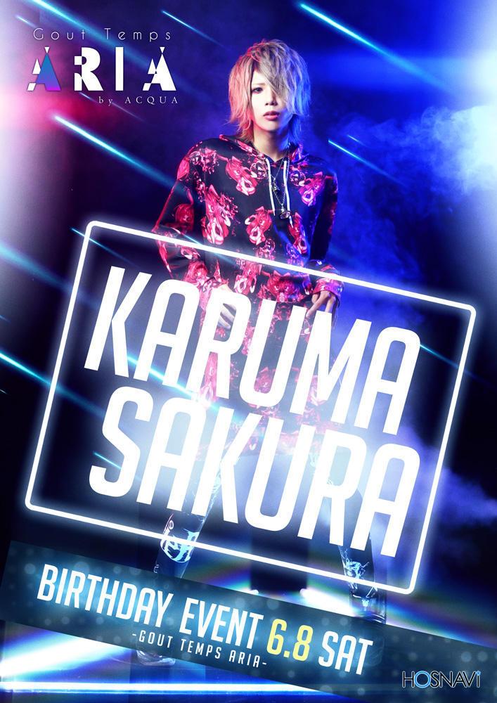 歌舞伎町AXEL ARIAのイベント「さくらかるまバースデー 」のポスターデザイン