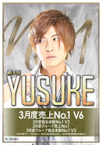 歌舞伎町ホストクラブarc -PIANISSIMO-のイベント「3月度売上No1」のポスターデザイン