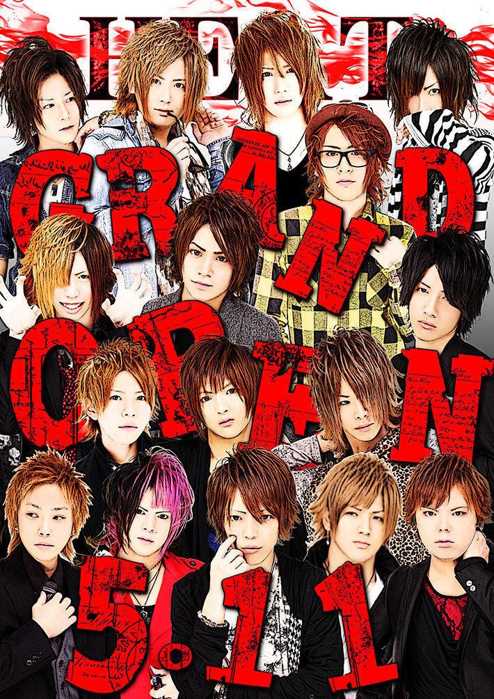歌舞伎町HEATのイベント「HEAT グランドオープン」のポスターデザイン