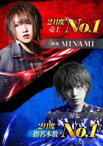 歌舞伎町ホストクラブEPISODEのイベント「2月度売上No1、指名No1」のポスターデザイン