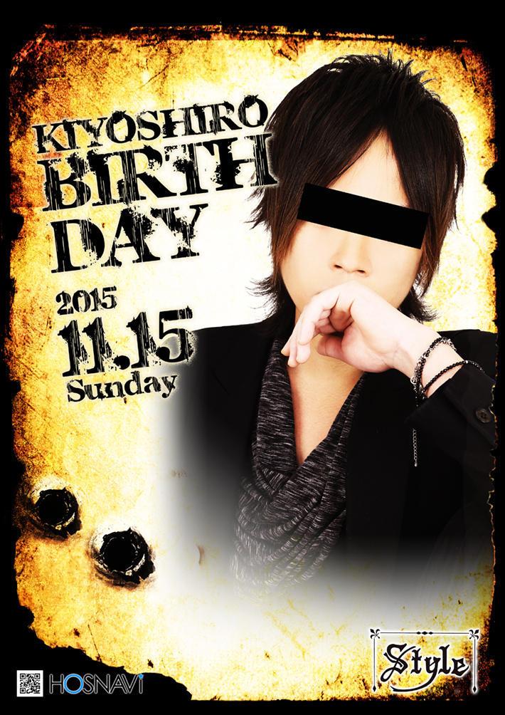 歌舞伎町clubStyleのイベント「皇城清代バースデー」のポスターデザイン