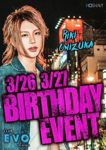 歌舞伎町ホストクラブEVOのイベント「鬼塚リキ バースデー」のポスターデザイン