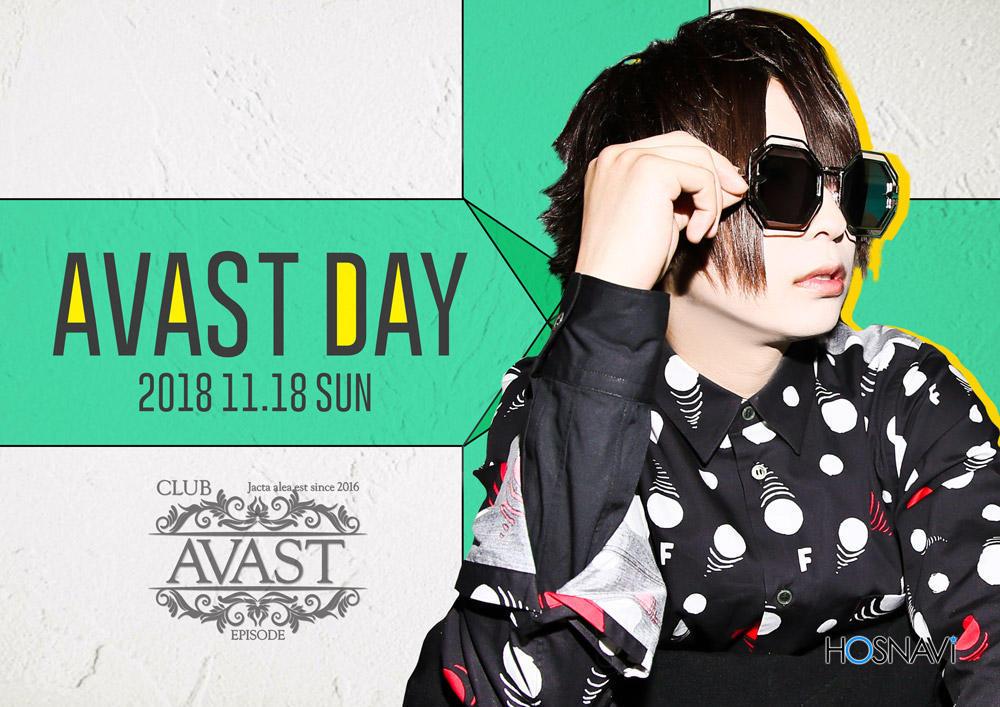 歌舞伎町AVASTのイベント「AVAST DAY」のポスターデザイン