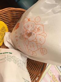 久し振りにモスバーガー食べました!の写真