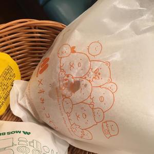 久し振りにモスバーガー食べました!の写真1枚目