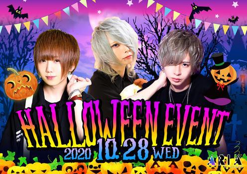 歌舞伎町DRIVE ARIAのイベント'「ハロウィンイベント」のポスターデザイン