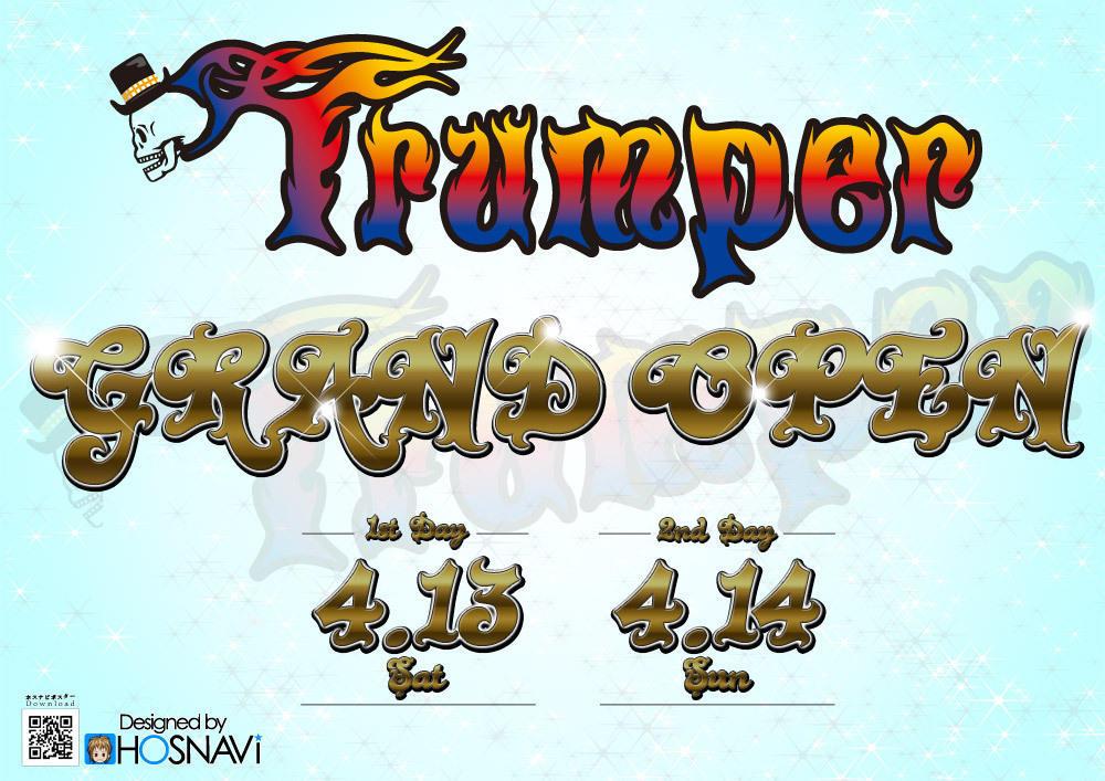 歌舞伎町Trumperのイベント「グランドオープン」のポスターデザイン
