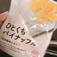 こんばんは(*´꒳`*)の写真