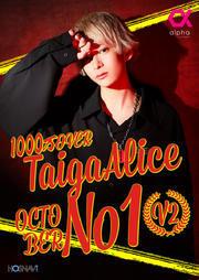 10月度売上ナンバー1