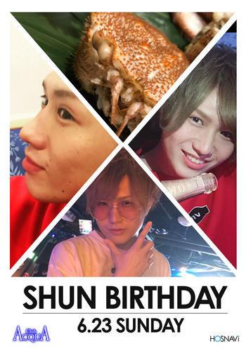 歌舞伎町ホストクラブACQUAのイベント「SHUNバースデー」のポスターデザイン