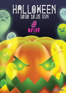 #Noiseのイベント「ハロウィンイベント」のポスターデザイン