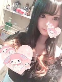 ((o(*>ω<*)o))の写真