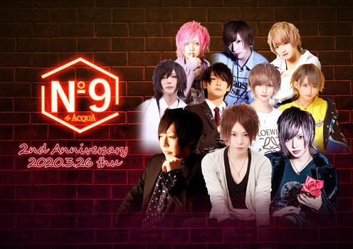 歌舞伎町ホストクラブNo9のイベント「2周年イベント」のポスターデザイン