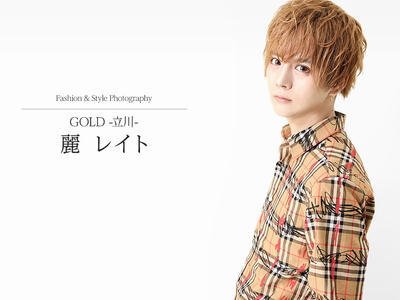 取材「Fashion & Style GOLD -立川- 麗 レイト」