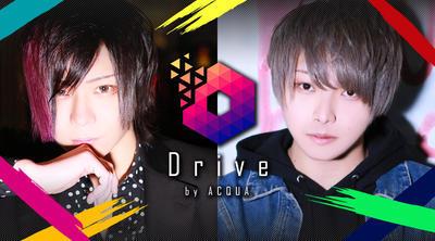 歌舞伎町}ホストクラブ「DRIVE」のメインビジュアル