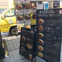8/4 20時〜🌻の写真
