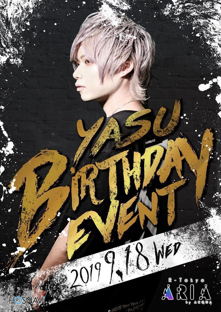 歌舞伎町AXEL ARIAのイベント「yasuバースデー」のポスターデザイン