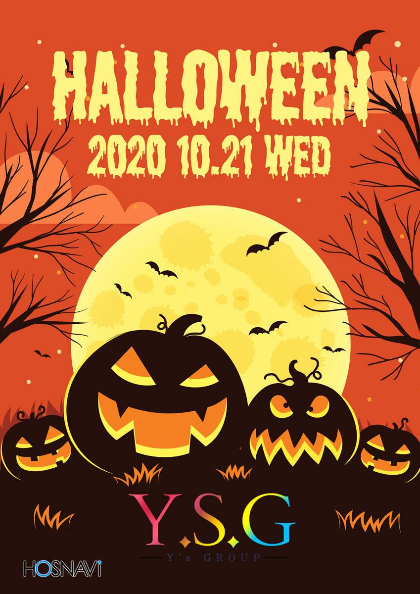 歌舞伎町Y.S.G のイベント「ハロウィンイベント」のポスターデザイン