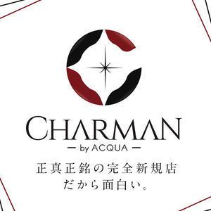 歌舞伎町ホストクラブ「charman」の求人写真1