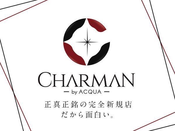 歌舞伎町「charman」の求人写真
