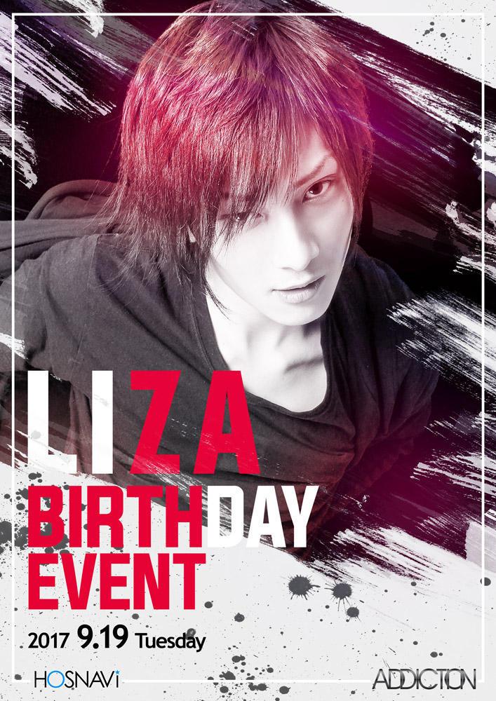 歌舞伎町ADDICTIONのイベント「Lizaバースデー」のポスターデザイン