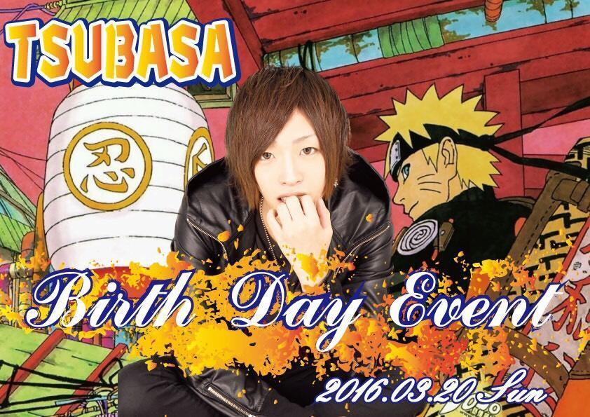 歌舞伎町SKYのイベント「つばさバースデー」のポスターデザイン