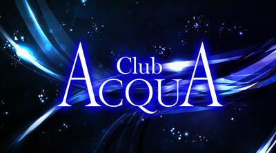 歌舞伎町}ホストクラブ「ACQUA」のメインビジュアル