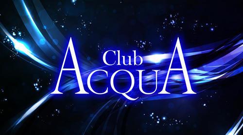 歌舞伎町ホストクラブ「ACQUA」のメインビジュアル