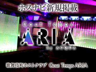 特集「ACQUA GROUPの新店ラッシュ!オープニングメンバー募集中!」