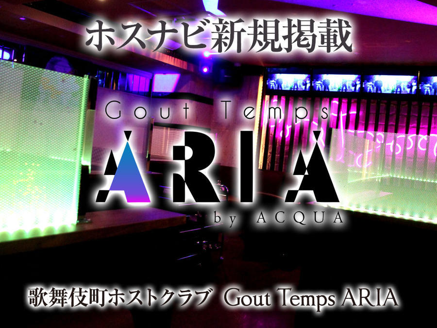 ACQUA GROUPの新店ラッシュ!オープニングメンバー募集中!のアイキャッチ画像