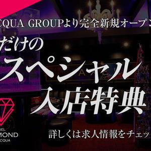 歌舞伎町ホストクラブ「AXEL DIAMOND」の求人写真1